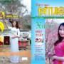 Chuyên đề Dặm ngàn Đất Việt (tết Mậu Tuất 2018)