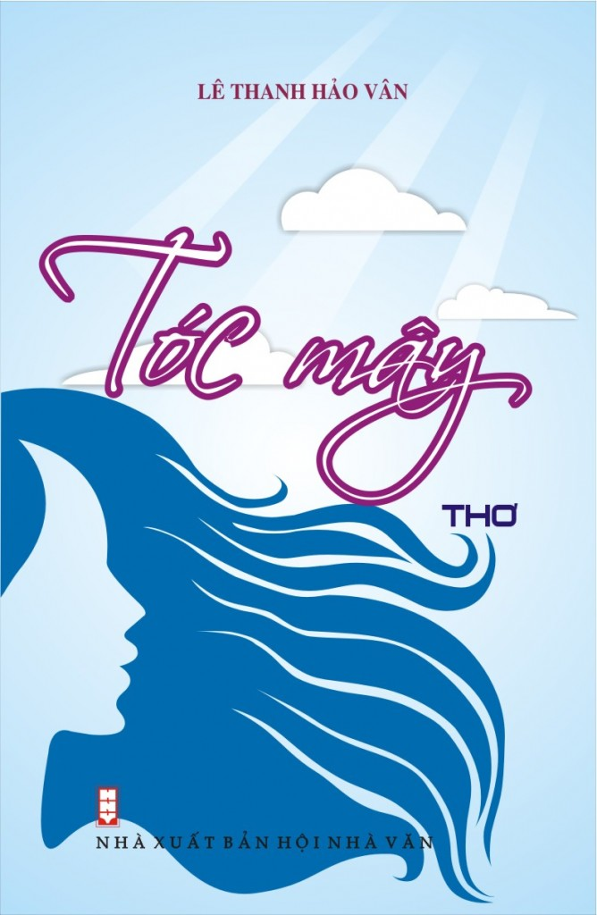 toc may